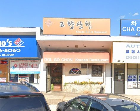 18 violations for Dol Go Chon Korean BBQ Restaurant in Elkins Park, Black mold like accumulation observed on wall to left of walk-in refrigerator- repeat violation