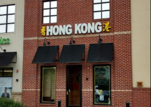 "Inspection Hong Kong Kitchen Lansdale finds, ""Dead roach-like insects observed sporadically throughout facility,"" 10th fouled inspection since April 2017"