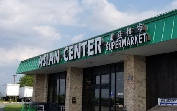 14 violations at Asian Center Supermarket in Lancaster; webbing and dead insects in warehouse, bottle of industrial cleaner stored above opened boxes of ginger