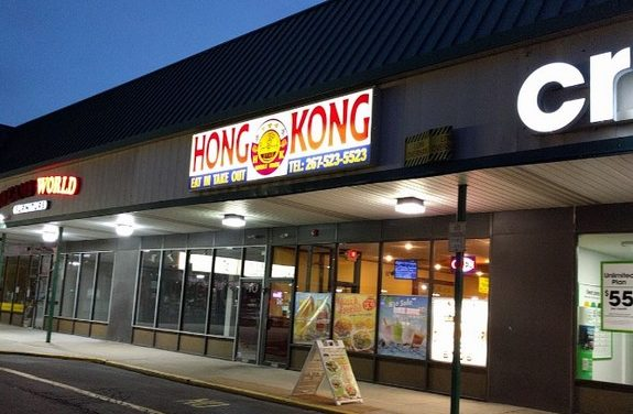Bensalem's Hong Kong Star Noodle House inspection; Mouse droppings under equipment, Not all employees were properly wearing masks