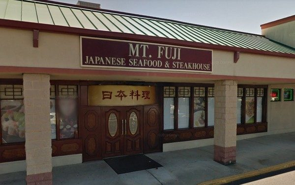 "Inspection MT Fuji in Southampton goes wrong; ""In use rice scooper was stored in stagnant water,"" 9 violations"