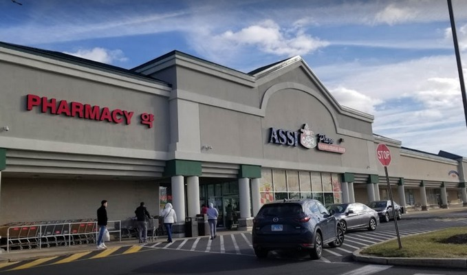 13 violations, Assi Plaza International Foods blows inspection; Black mold like accumulation on walls in produce walk in cooler
