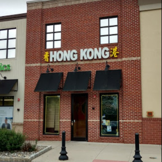 """Inspection Hong Kong Kitchen Lansdale finds, """"Dead roach-like insects observed sporadically throughout facility,"""" 10th fouled inspection since April 2017"""