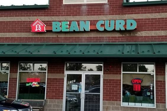 17 violations; The Bean Curd in McMurray; Black slimy substance on interior ice machine, fouls 3rd annual inspection