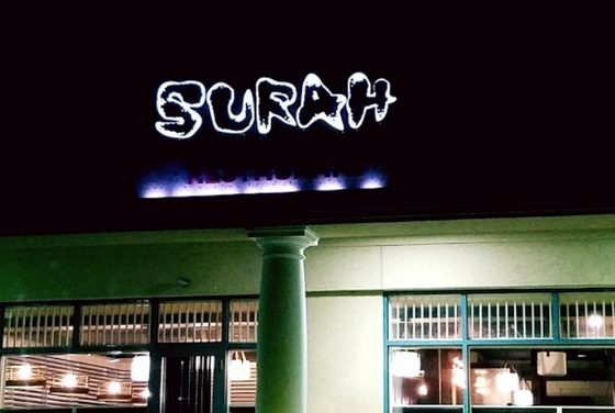 Surah Restaurant in Spring House bumbles inspection with 16 violations; Utensils stored in stagnant water