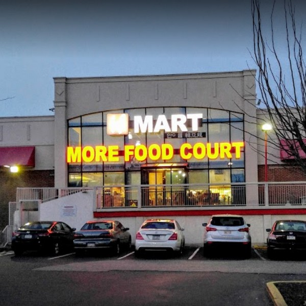 20 violations at H Mart-Melrose Park Har in Elkins Park; baterica growth risk-Commercially vacuum sealed fish observed thawing in bag while still under vacuum seal